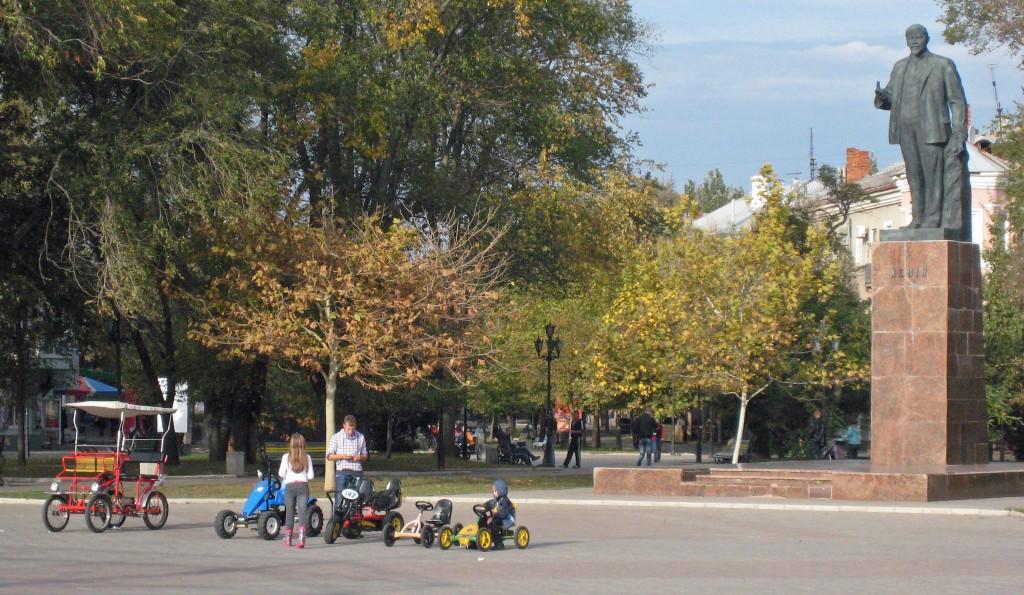 Leninstaty i park