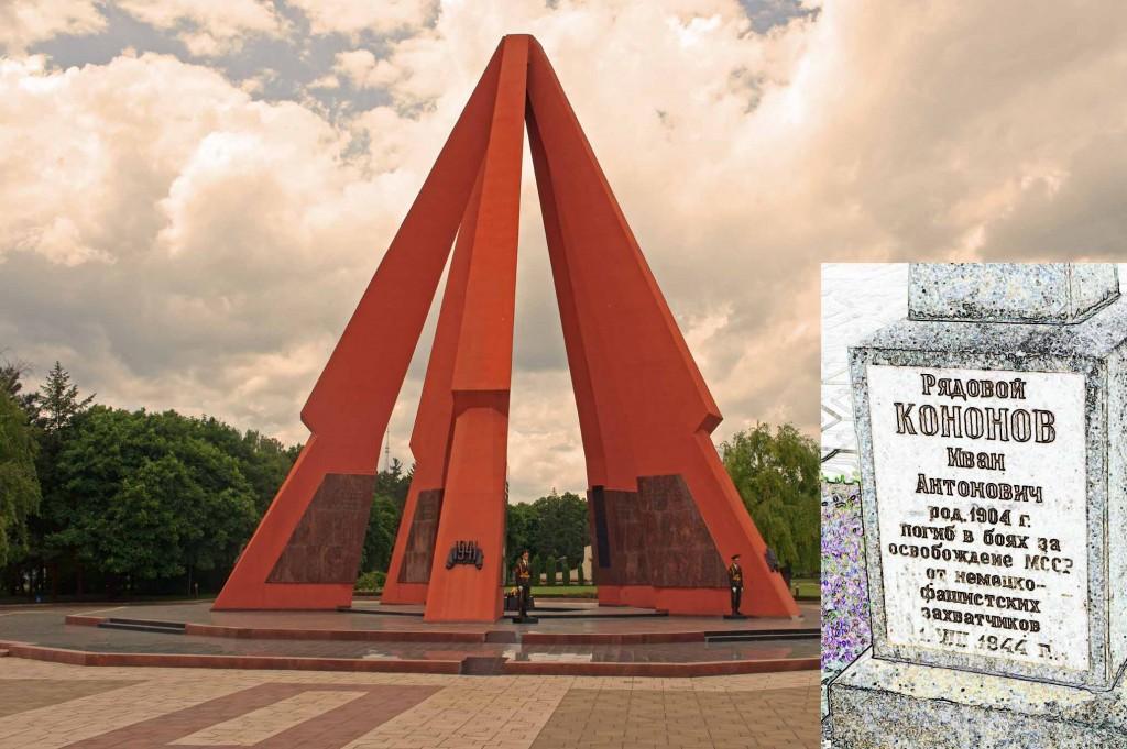 Monument i rött som strävar mot skyn