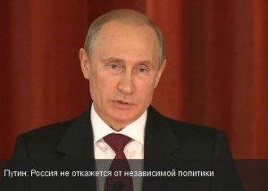 Porträtt av Vladimir Putin